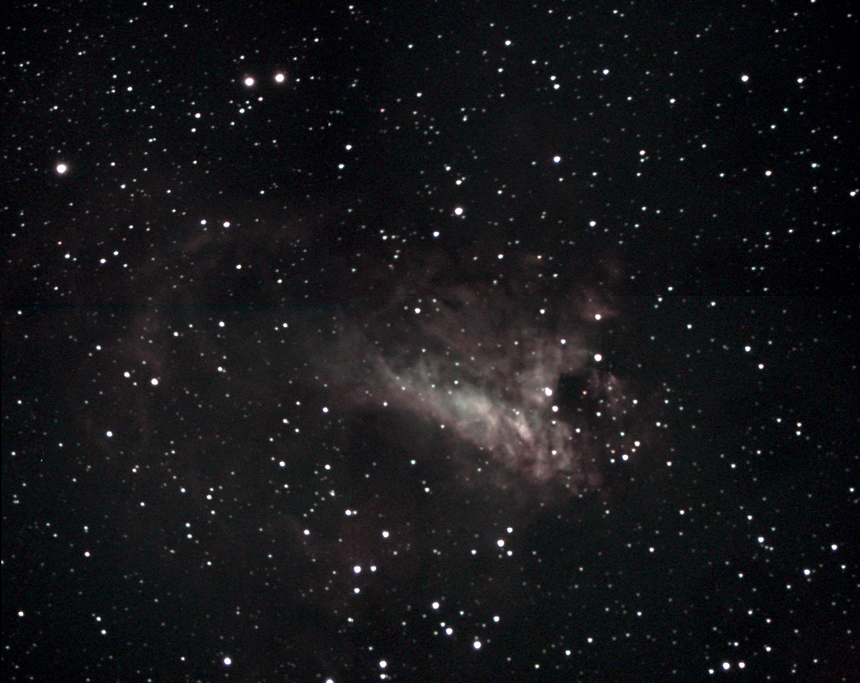 M17 Nebula Black and White - Pics about space